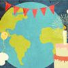Primeiro de Tishrei: aniversário do mundo