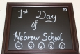 First day of Hebrew School 2015