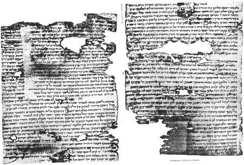 מכתב מתקופת הגאונים, נכתב על-ידי חושיאל בן אלחנן