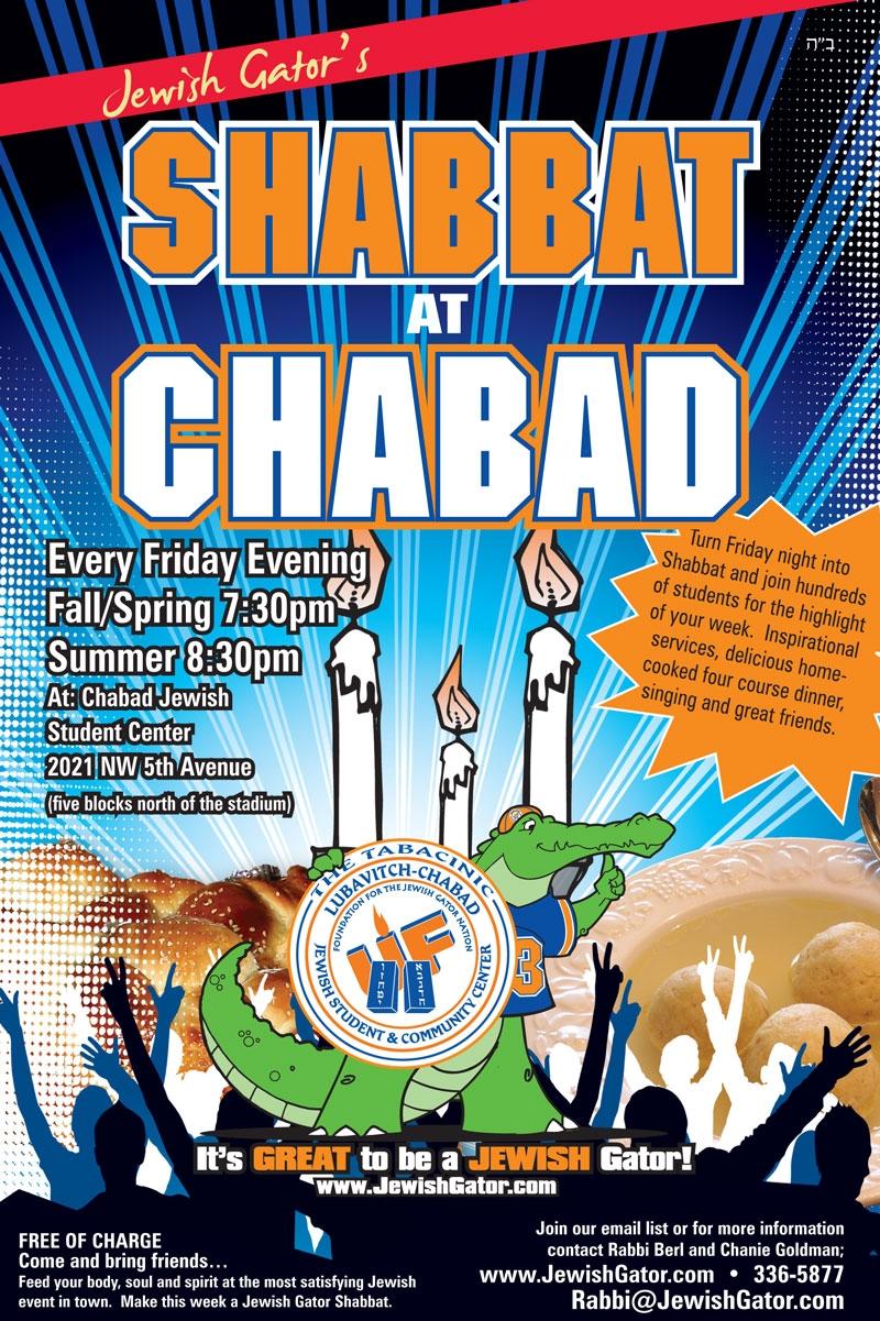 Shabbat-Card-Shabbos-14-1.jpg