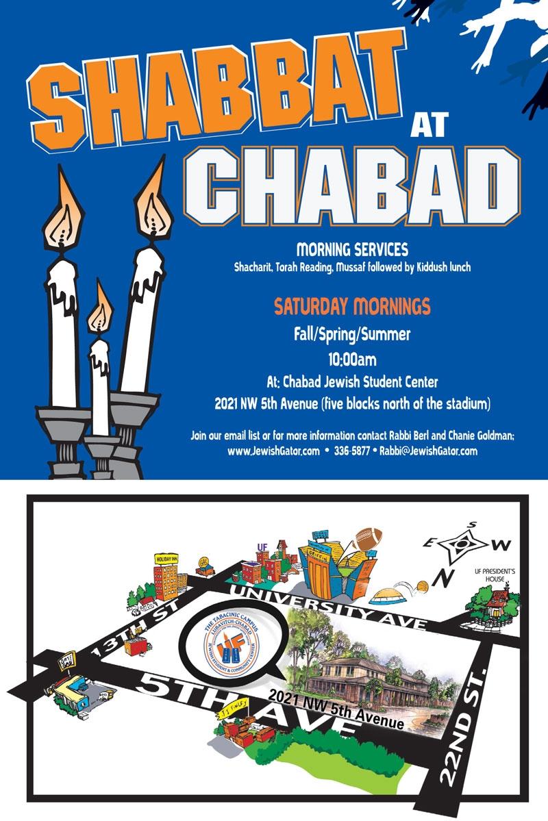 Shabbat-Card-Shabbos-14-2.jpg