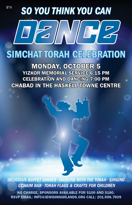 simchat torah flyer 2015.jpg