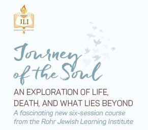 JLI Journey of the Soul