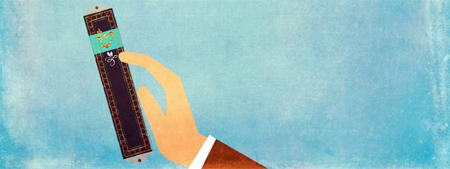 Bo: La Mezuzà: Interfaccia tra D-o e l'Uomo