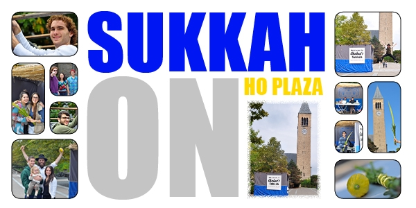 Sukkah on Ho Plaza.jpg