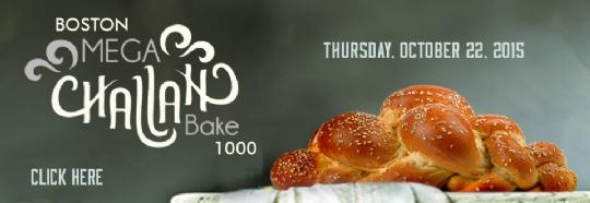 grand-challah-bake-banner-960x330 (2).jpg