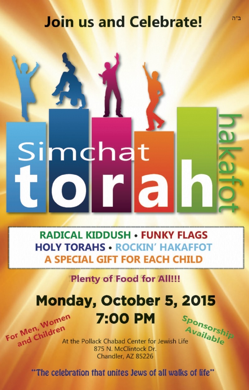 Simchat_Torah_12x18.jpg