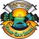 Camp Gan Israel Scholarship Fund