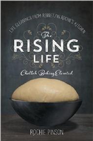 The Rising Life.jpg