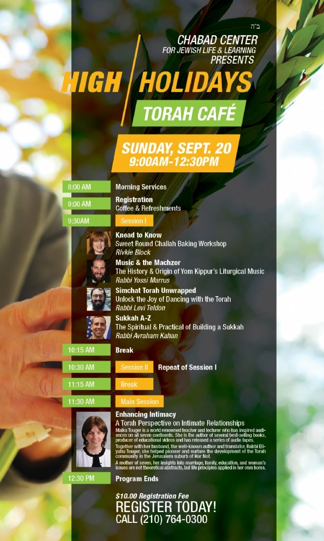 Torah Cafe 5776 Low.jpg