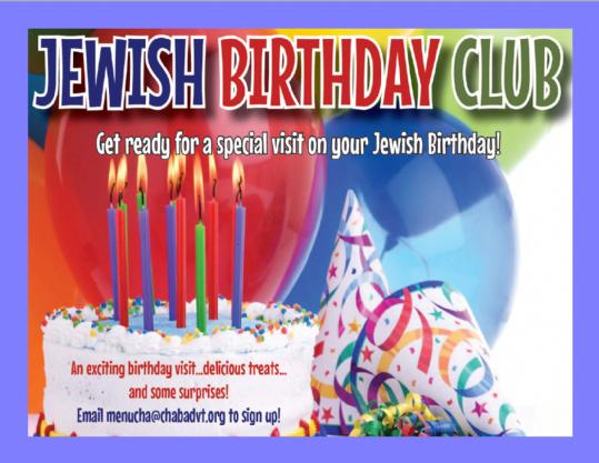 JewishBirthdayClub.png