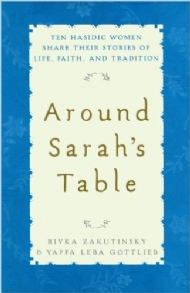 Around Sarah's Table.jpg