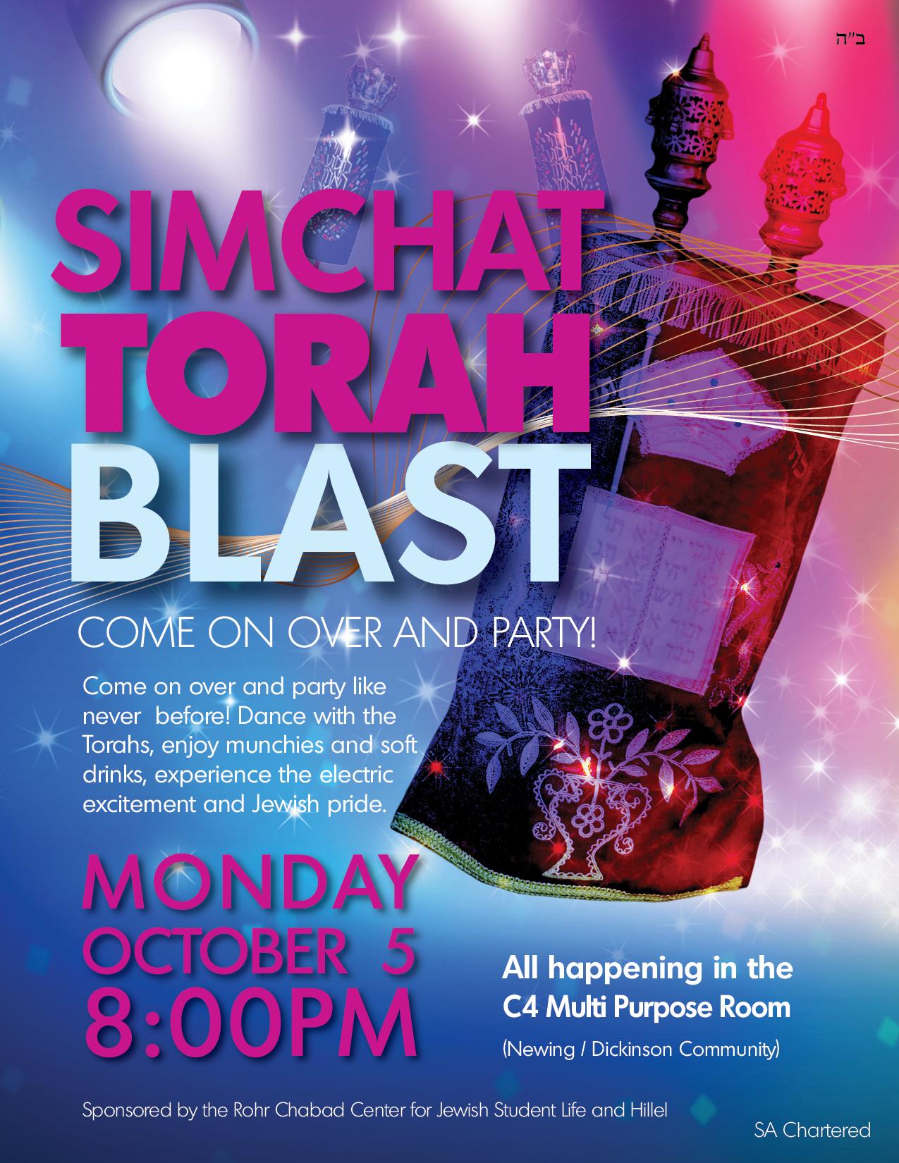 Simchat Torah Blast 15 10515 Rohr Chabad Center For Jewish