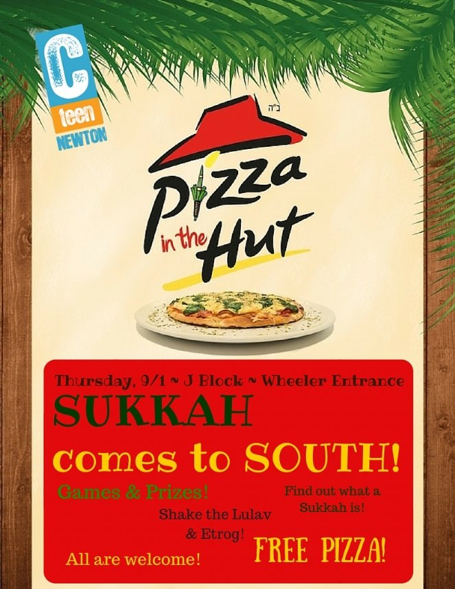 Sukkah at South - Pizza in the Hut.jpg