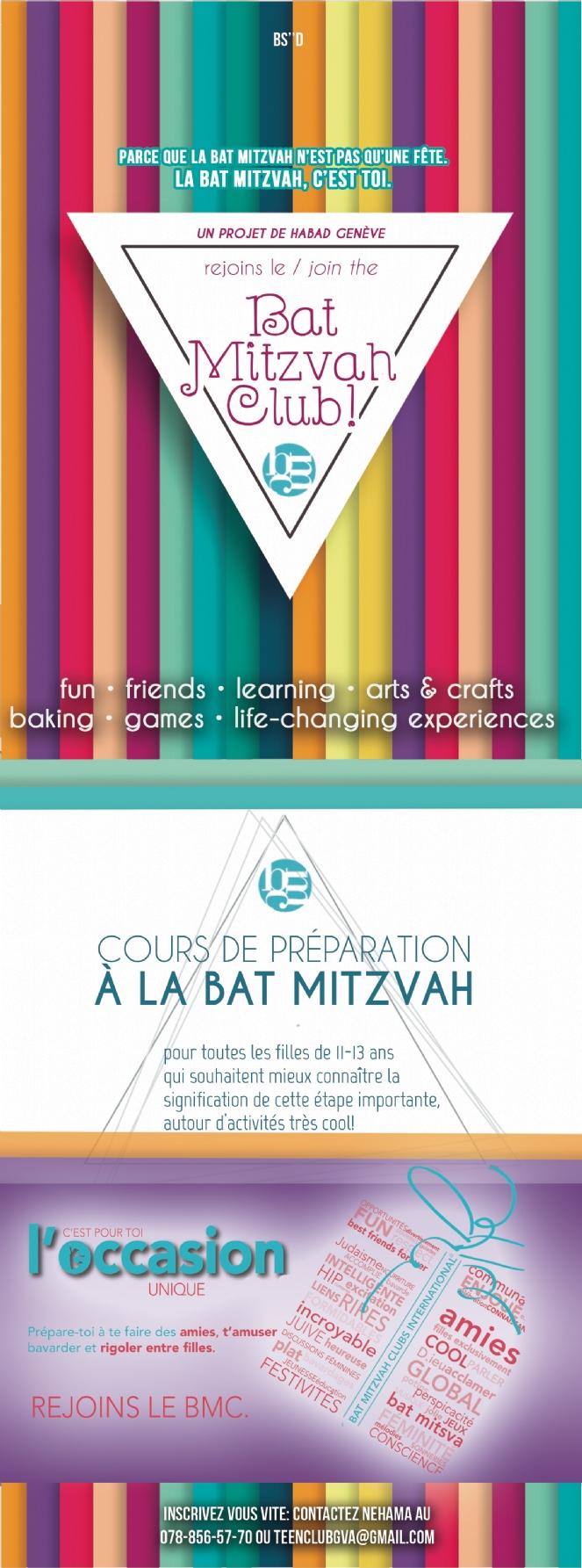 REJOINS LE BAT MITZVAH CLUB!.jpg