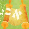 Why No Vowels in the Torah?