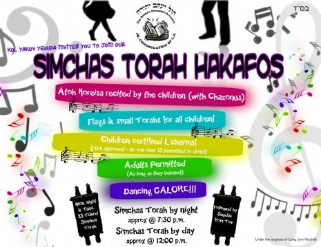 Simchas torah2.jpg