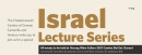 Israel Lecture Series at Herzog Wine Cellars