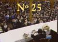 Nº 25