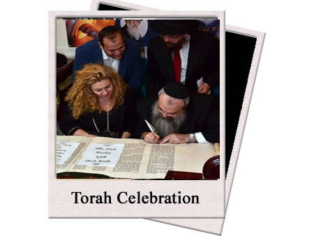 sefer torah cel copy.jpg