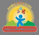 Yachad logo clear.png