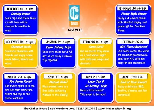 CTeen Year Calendar.jpg