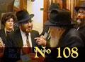 Nº 108