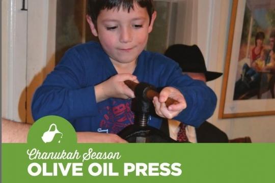 oliveoilpress.jpg