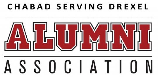 alumni csdaa banner.jpg