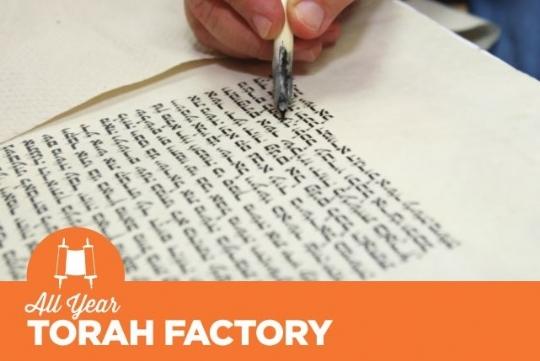 torah factory.JPG.jpg