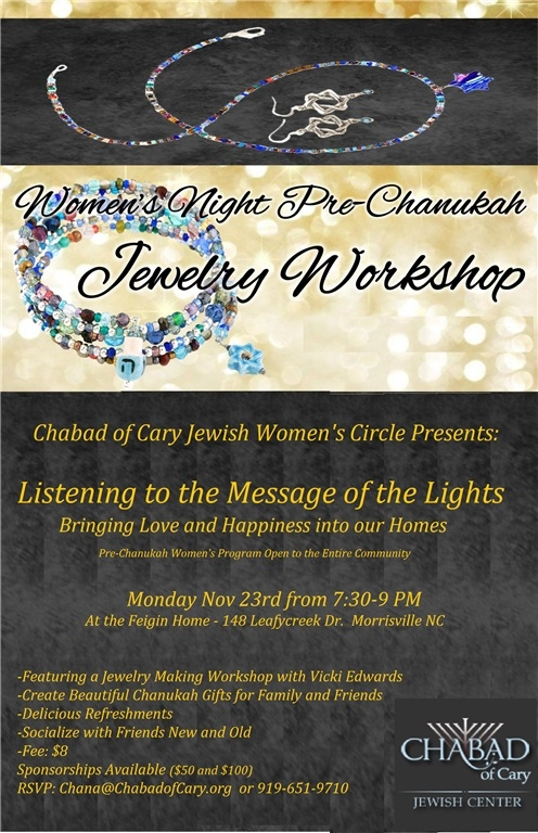 JWC Chanukah (Medium).jpg