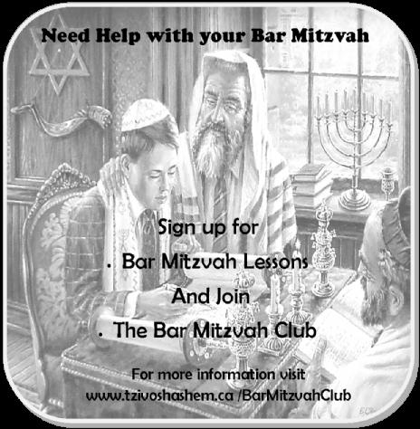 Bar Mitzvah Ad.png