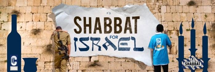 CTeen Shabbat for Israel.jpg