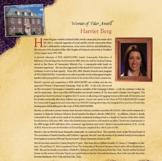 Chabad Johns Hopkins - Dinner Invitation 5775 - Harriet Berg.jpg