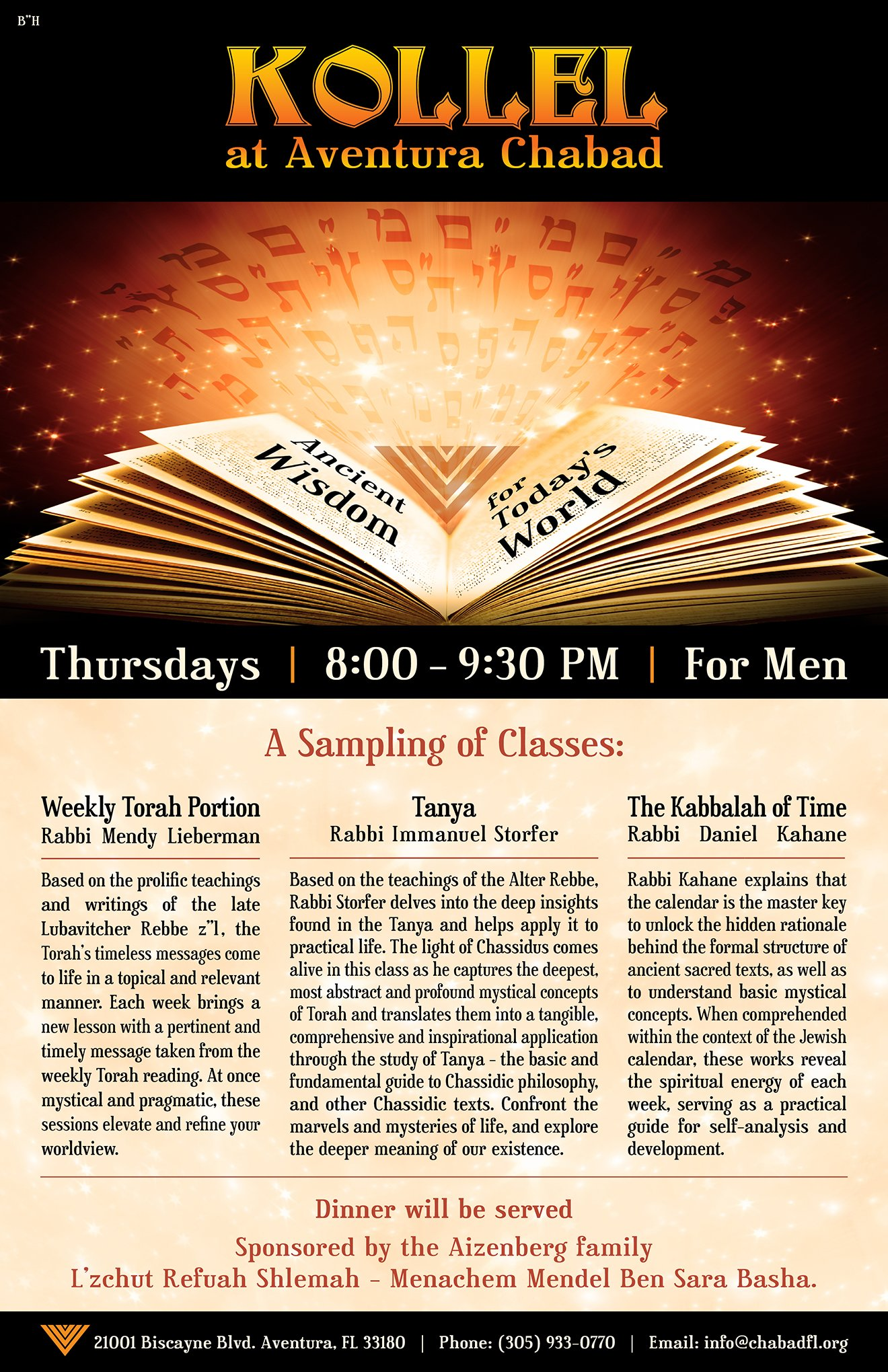 Men Kollel_Flyer.jpg