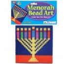 bead art chanukah.jpg