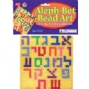 bead art alef bet.jpg
