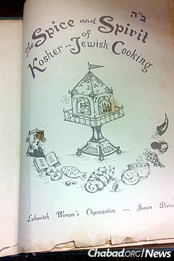 The cookbook revealed to many that quality kosher cooking did not have to be limited to kugel and tzimmes.