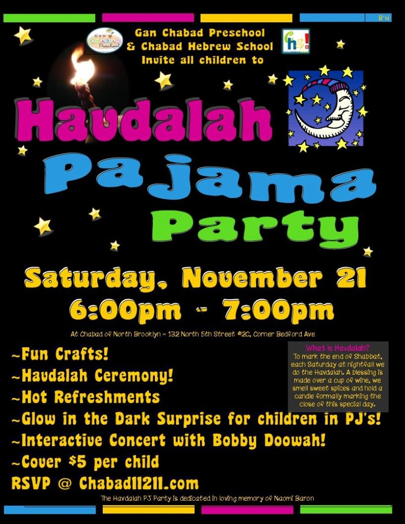 2015 pajama party flyer.jpg