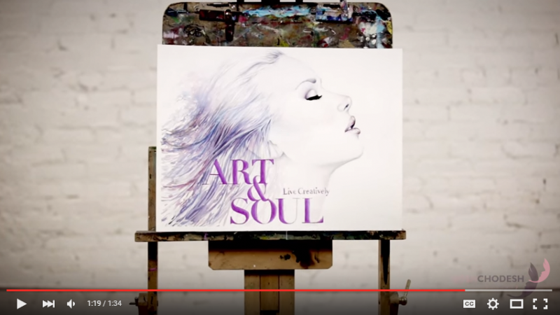 Art and Soul Video.PNG