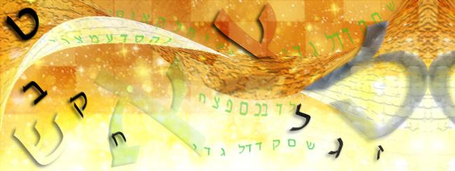 What is Kabbalah?: Contemplative and Practical Kabbalah