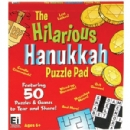 Hilarious Chanukah Puzzle Pad.jpg