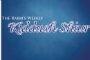 Kiddush Shiur