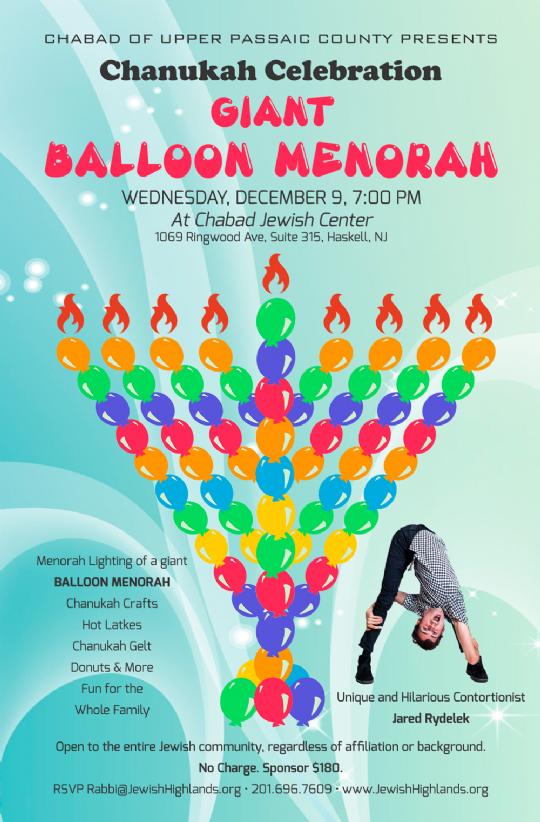 Balloon-Menorah.png