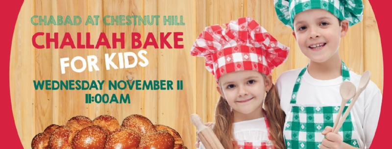 challah bake for kids_cropped.jpg