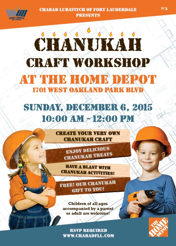 Chanukah Home Depot