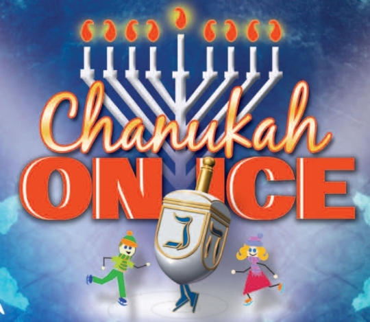 Chanukah-on-ice-El-Segundo.jpg