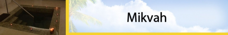 Mikvah-Banner.jpg