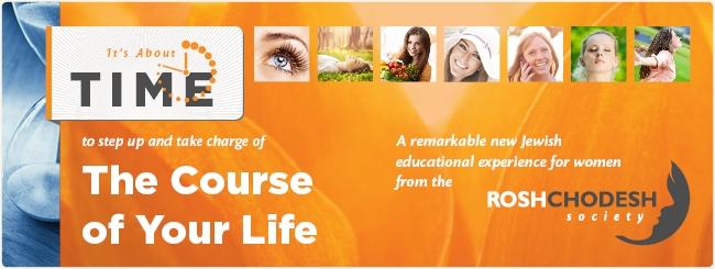 IAT web banner.jpg
