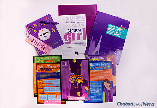 The member's kit contains necessary information and materials, including the hardcover journal given to each participating bat mitzvah girl.